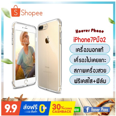 มือถือมือสอง IPHONE 7 Plus 128 GB เครื่องนนอก  ประกัน 3 เดือน