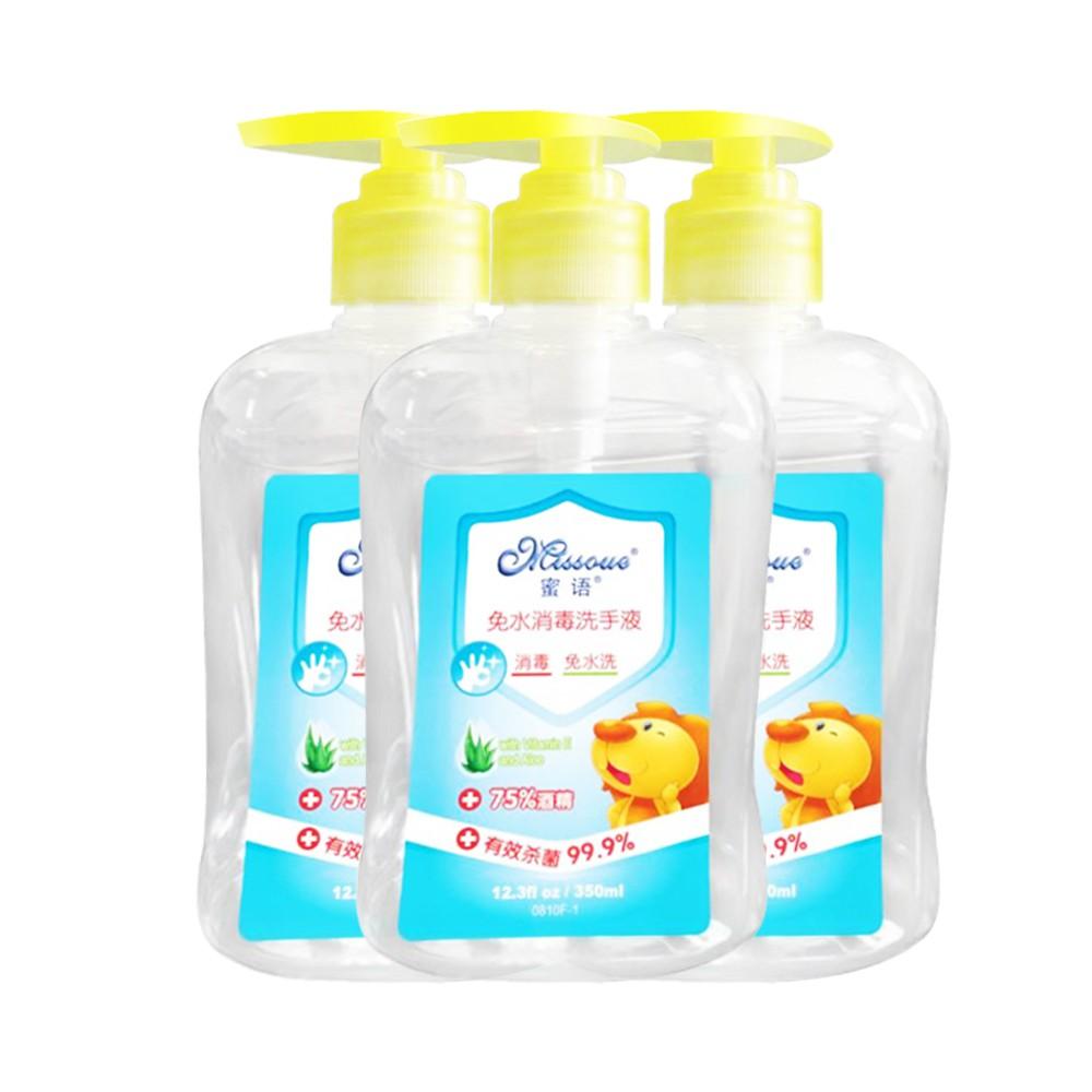 เจลล้างมือแบบใช้แล้วทิ้ง▧✹☎ออสเตรเลีย missoue เด็กฟรีล้างมือฆ่าเชื้อเจลทำความสะอาดมือเด็กในครัวเรือนเจลฆ่าเชื้อต้านเชื้