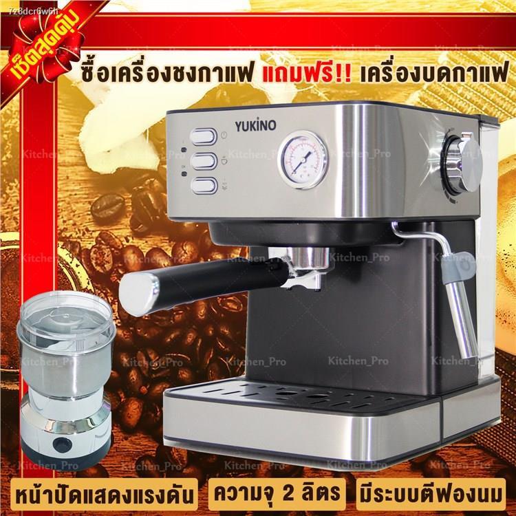 ✻►เครื่องชงกาแฟ เครื่องชงกาแฟสด  ที่ชงกาแฟ กาแฟ Coffee maker เครื่องชงกาแฟสดพร้อมทำฟองนมในเครื่องเดียว แถมฟรี!!! เครื่อ
