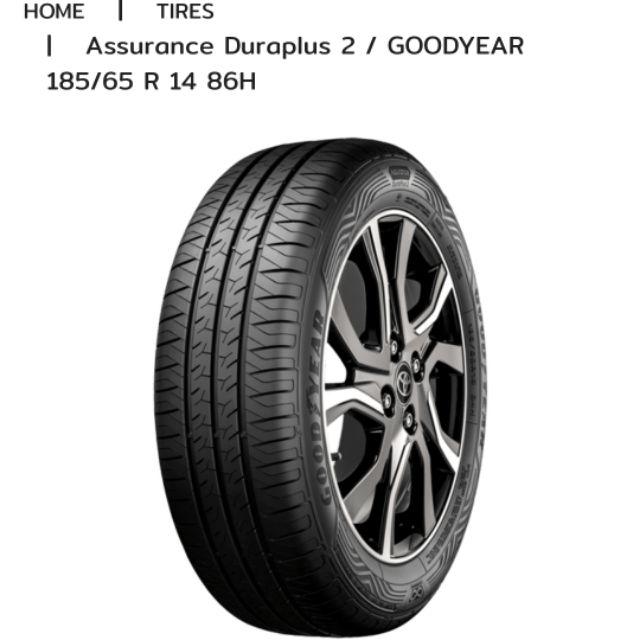 185/65R14 goodyear duraplus 2