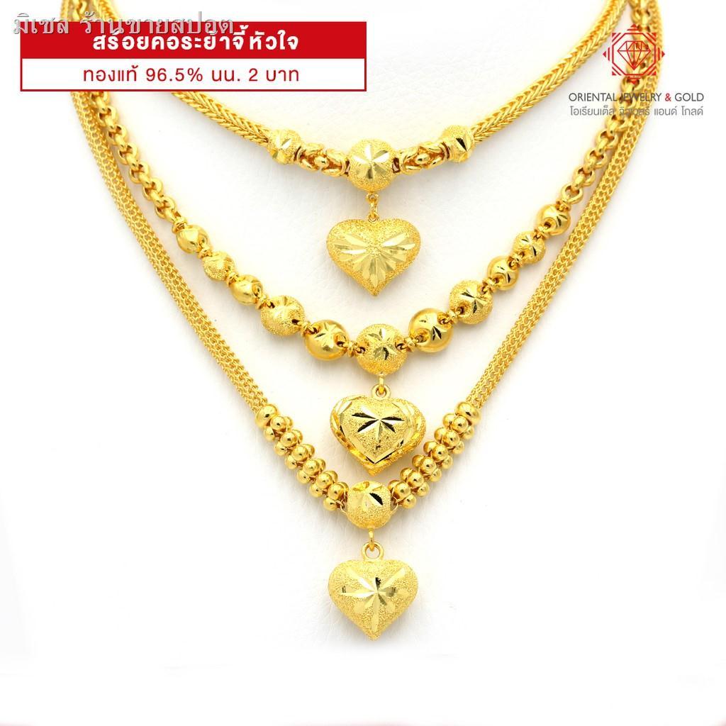☄[ผ่อน 0%] OJ GOLD สร้อยคอทองแท้ นน. 2 บาท 96.5% 30.4 กรัม รวมลาย ขายได้ จำนำได้ มีใบรับประกัน สร้อยคอทอง สร้อยคอ