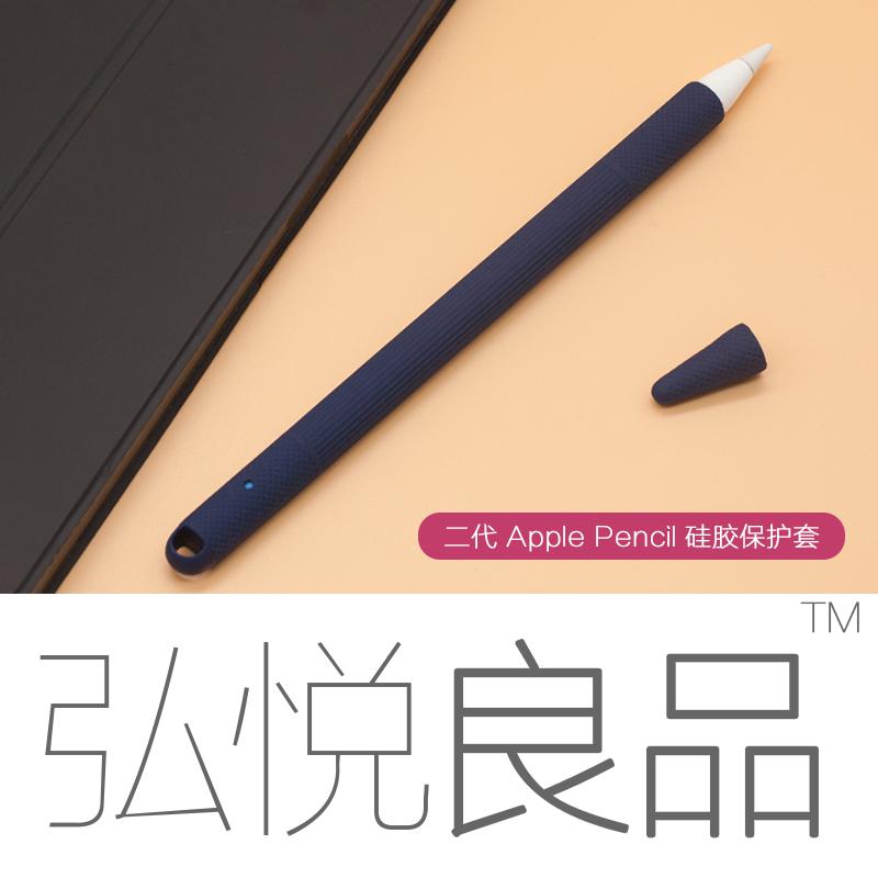 รุ่นใหม่ Apple Pencil ปากกาซิลิก้าเจล เคส แอปเปิล2ปากกา S ลื่นเนื้อโปรโมชั่น