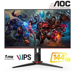 "Gaming Monitor 144Hz AOC 27G2 27"" IPS/ Flat/ G-Sync /1920x1080 /1 ms/ 27G2/67/ HDMI/ DP"