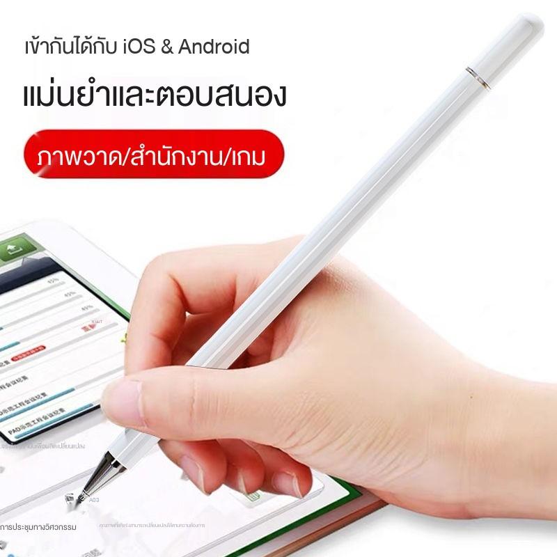applepencil applepencil 2 ปากกาทัชสกรีน android สไตลัสb ○✿ปากกาทัชสกรีนแท็บเล็ตโทรศัพท์มือถือแท็บเล็ต ipad ปากกา capa