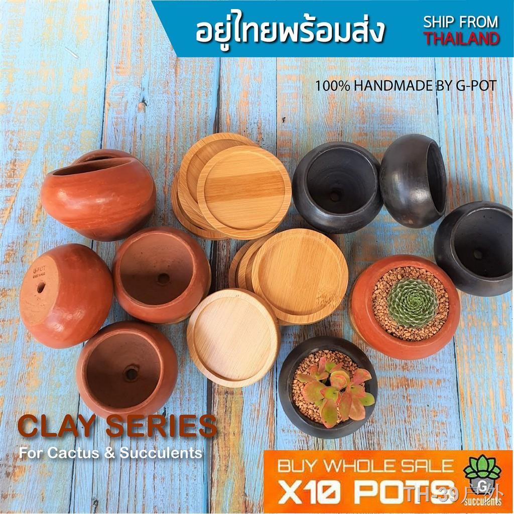 ↂ☜☜ราคาส่ง กระถางดินเผา BC001 x10 ใบ G Succulents กุหลาบหินนำเข้า ไม้อวบน้ำ Clay series Planting Pot XY