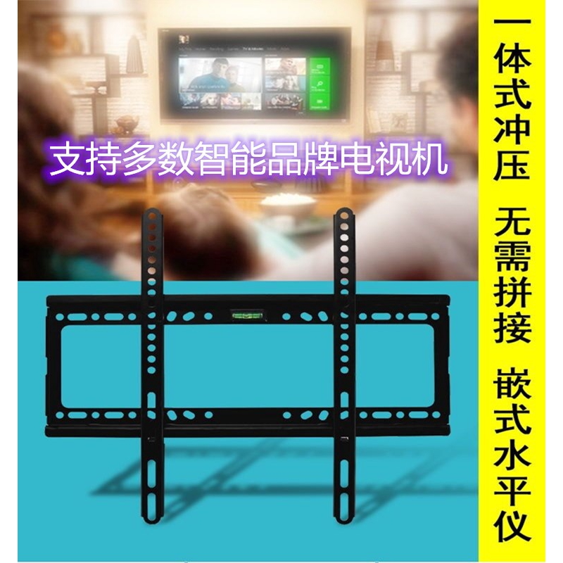 วางทีวีหนาสากลแอลซีดีทีวีชั้นวางปรับผนังกรอบ32