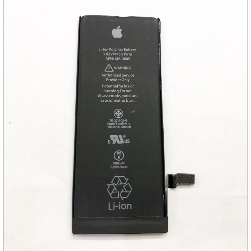 แบตเตอรี่ไอโฟน6แบตแท้