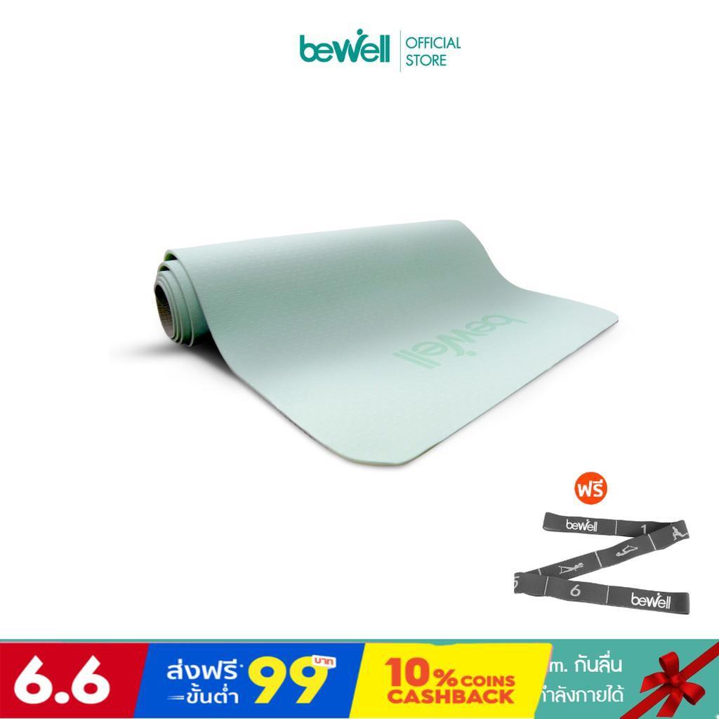 เตรียมจัดส่ง❧☞[ฟรี! สาย] Bewell เสื่อโยคะ TPE กันลื่น รองรับน้ำหนักได้ดี พร้อมสายรัดเสื่อยางยืด 6 in 1 ใช้ออกกำลังกายได้