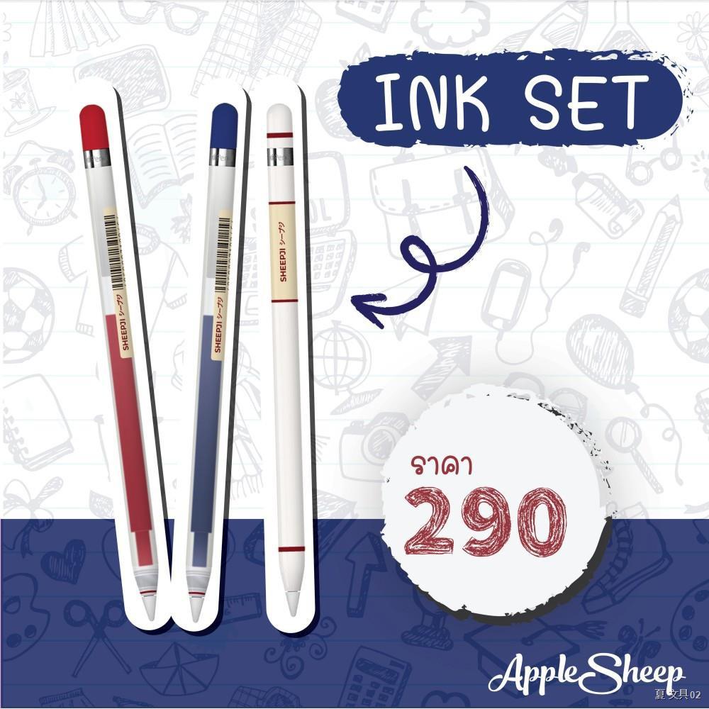 №[พร้อมส่ง]สติ๊กเกอร์ปากกาสำหรับ applepencil sticker รุ่นที่1/2 1 เซ็ต 3 ชิ้น สามารถลอกออกได้ไม่ทิ้งคราบ applepencil wra