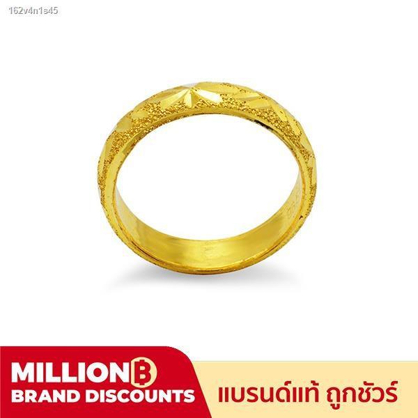 ราคาต่ำสุด♣✆❆SSNP แหวนทอง ลูกคิด ตัดลายดอกไม้ น้ำหนัก 1 สลึง สินค้าพร้อมส่ง สินค้ามีใบรัปประกันทุกชิ้น