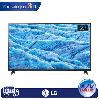 LG UHD TV 4K รุ่น 55UM7290PTD | Ultra HD Smart TV ThinQ AI | DTS Virtual : X (55UM