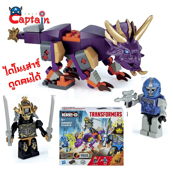 Kre-o Transformers Dinobot