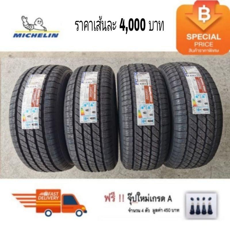 Michelin 265/65R17 Cross terrain ปี 2020