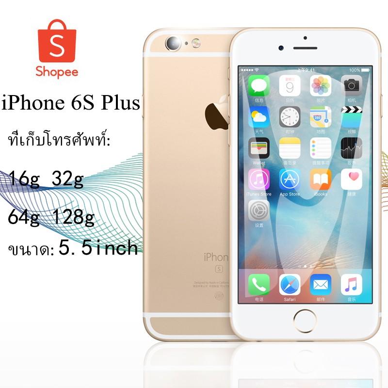 apple iphone6s plus i6sp 16gb 32gb 64gb 128gb 2 มือ ของแท้ 100% มีประกันสภาพดีแพคครบ cod มือสอง