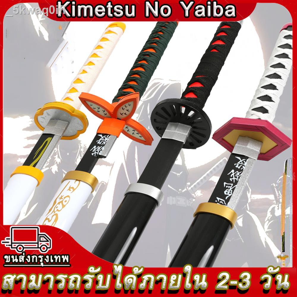 🔥ถูกและดี!anime Demon Slayer Kimetsu No Yaiba Sword Kanawo Tanjirou Zenitsu Giyuu Shinobu Katana Model ดาบชิโนบุ ดาบ ด