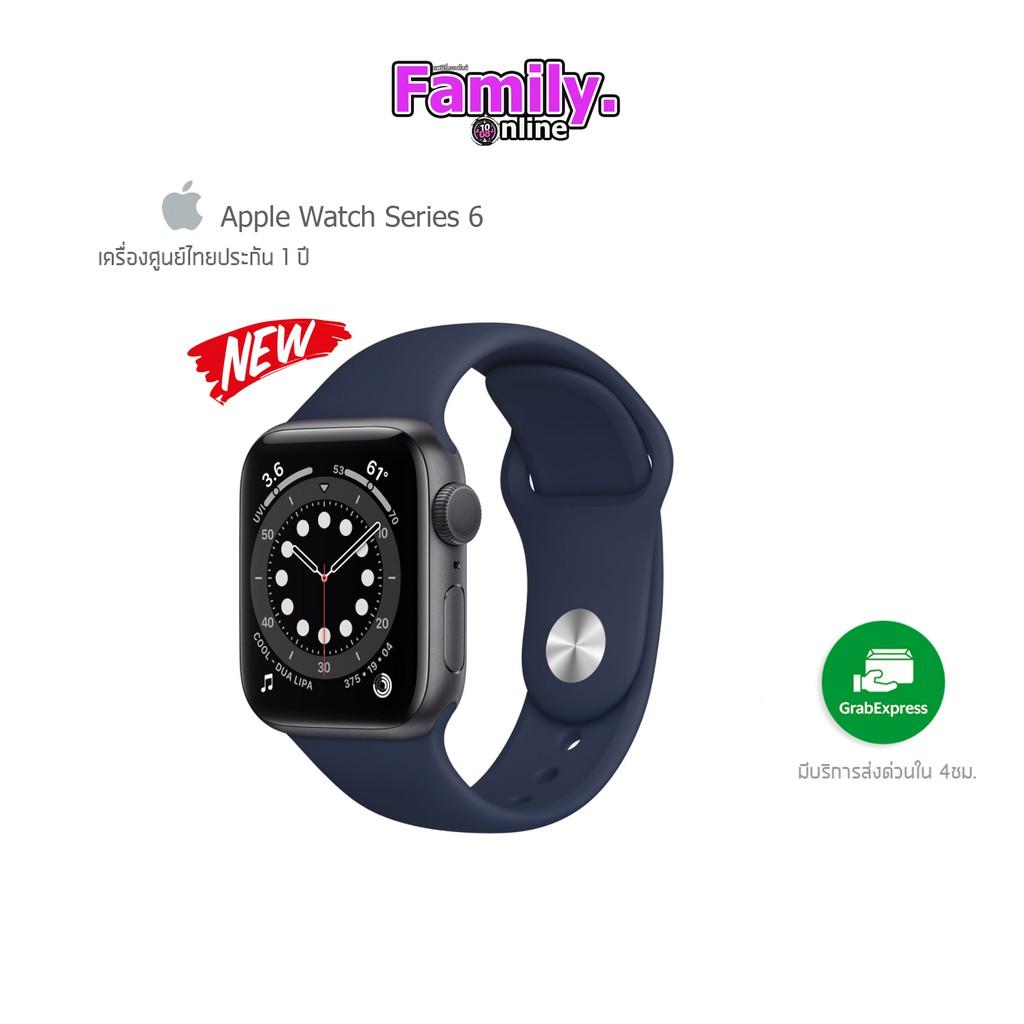 Apple Watch Series 6 Aluminium Case with Sport Band (2020) เครื่องศูนย์ไทย ประกัน 1ปี