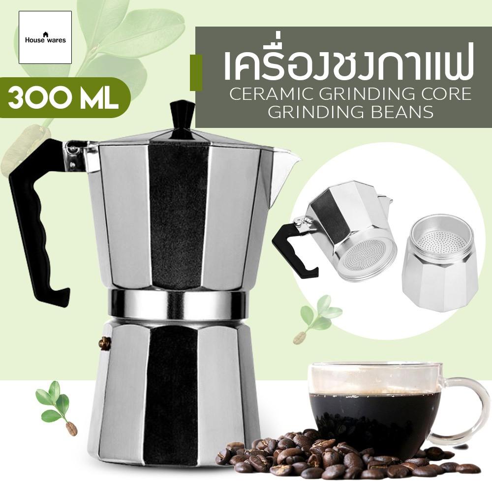 ﹉❏หม้อต้มกาแฟอลูมิเนียม Moka Pot  กาต้มกาแฟสดแบบพกพา หม้อต้มกาแฟแบบแรงดัน เครื่องชงกาแฟ เครื่องทำกาแฟสดเอสเปรสโซ่ ขนาด