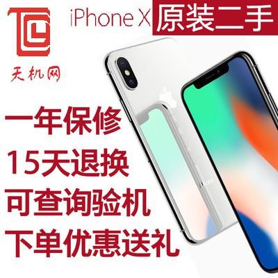 ✈▲⊙ต้นฉบับมือสอง Apple/Apple iPhone X US เวอร์ชั่นเต็ม Netcom 4G Telecom Apple X รุ่นยุโรป 5.8 นิ้ว