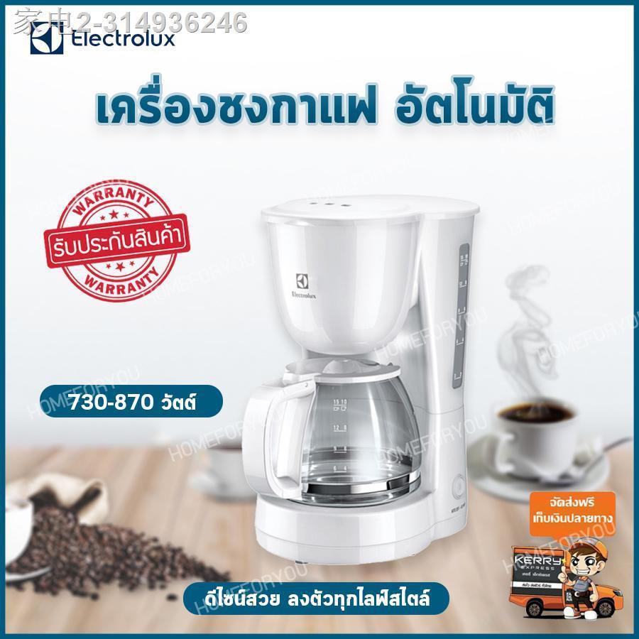 ☽▼∋เครื่องทำกาแฟ เครื่องชงกาแฟสด ที่ชงกาแฟ เครื่องทำกาแฟสด เครื่องชงกาแฟelectrolux อุปกรณ์ชงกาแฟ เครื่องชงกาแฟราคาถูก อุ