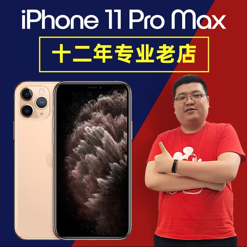Apple/แอปเปิล iPhone 11 Pro Max 6.5นิ้ว BNM ใหม่แท้ ไม่ได้เปิดใช้งาน