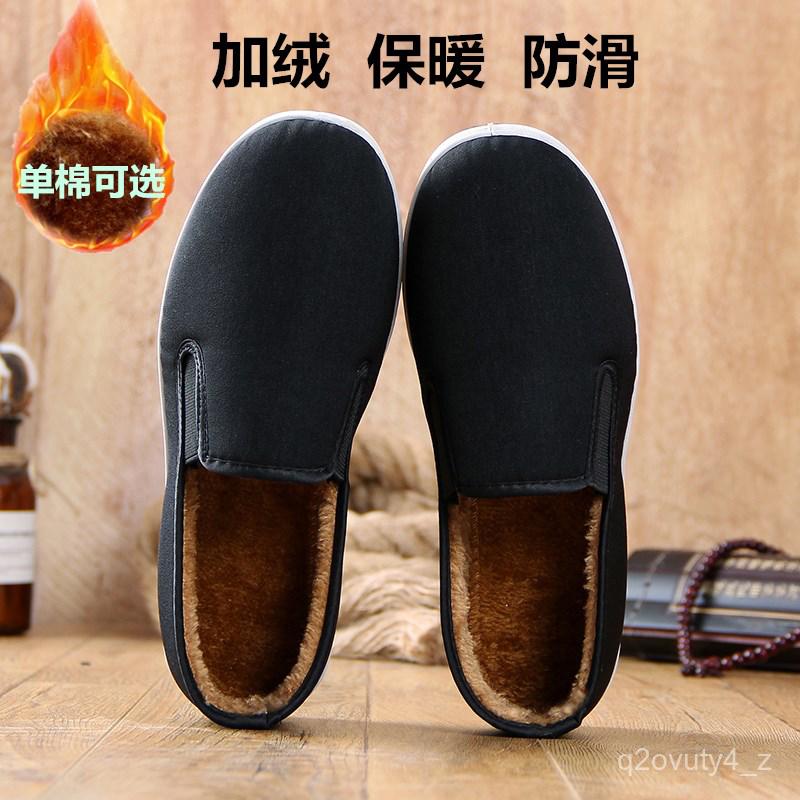 รองเท้าคัชชู  รองเท้าแตะเก่าปักกิ่งรองเท้าผ้าผู้ชายฤดูหนาวบวกกำมะหยี่อบอุ่นรองเท้าผ้าฝ้ายรองเท้าลำลองเหยียบขี้เกียจรองเท