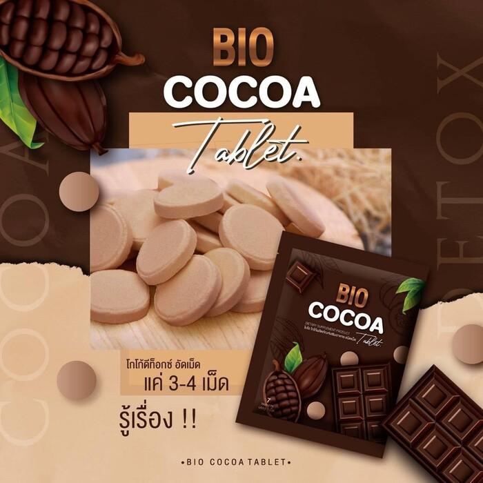 โกโก้อัดเม็ดดีท็อกซ์ไบโอ(ขนาดทดลอง1ซองมี7เม็ด) Bio cocoa