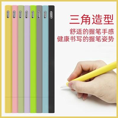 ◉✂ปากกาเขียนด้วยมือเคสป้องกัน Apple Pencil รุ่นที่สองที่ใส่ปากกา Apple Pencil สีลูกกวาด