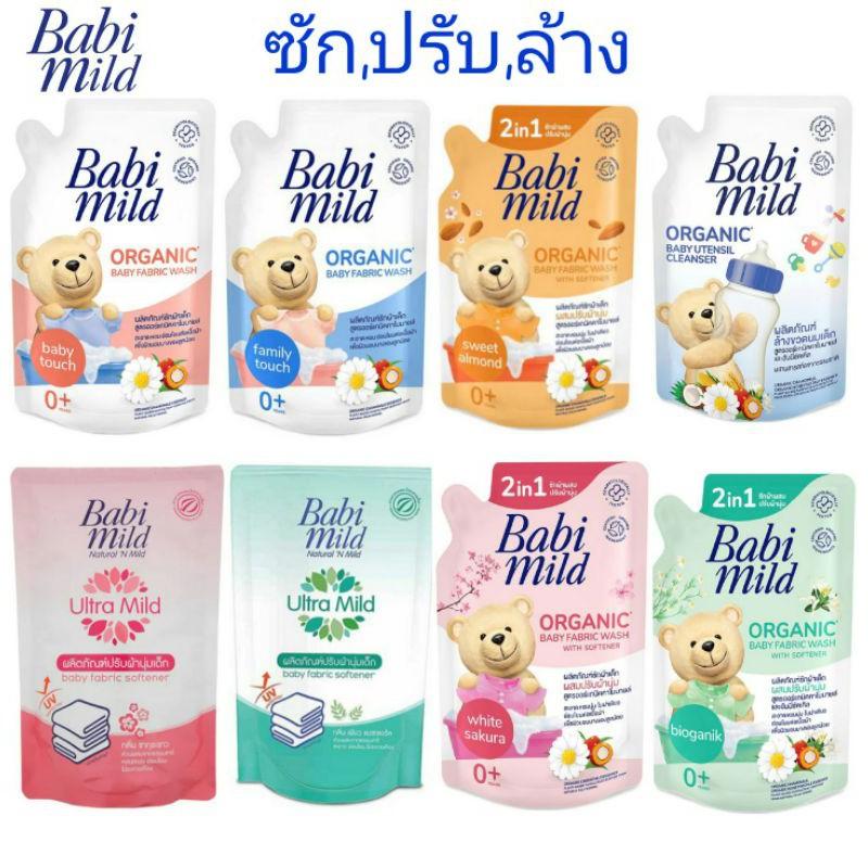 Babi Mild เบบี้มายค์ 2in1 ผลิตภัณฑ์ซักผ้าเด็กผสมปรับผ้านุ่ม สูตรออร์แกนิคคาโมมายล์และล้างขวดนมขนาด 600 มล. แพ็ค 1 ถุง.