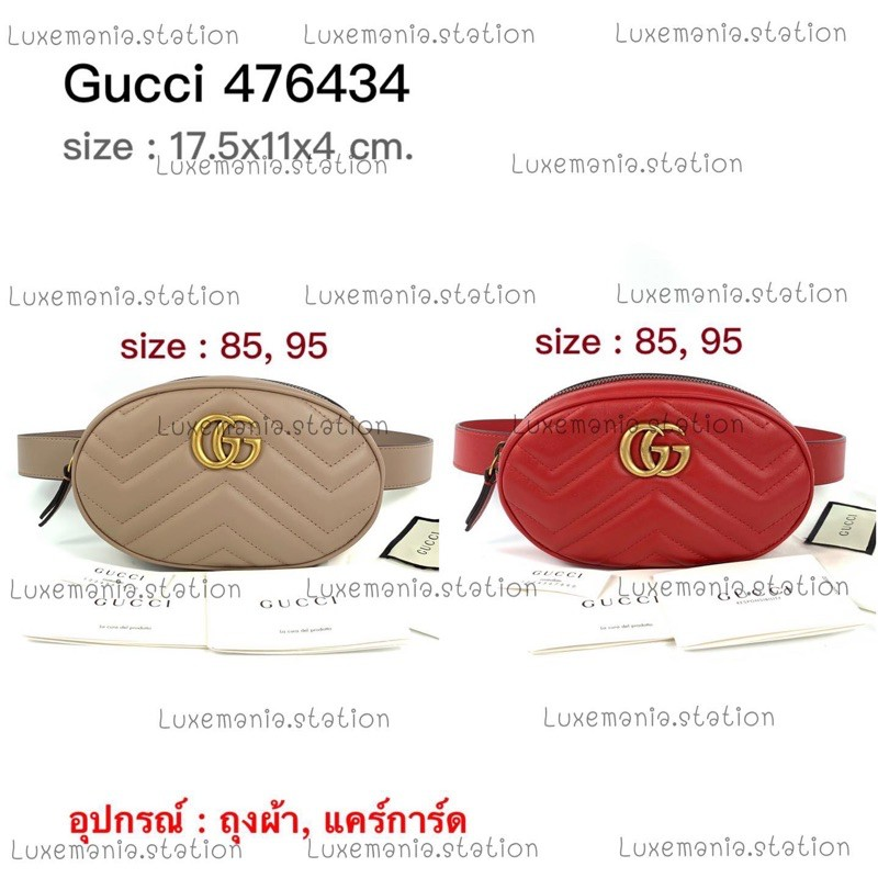 : New!! Gucci Marmont Belt Bag
