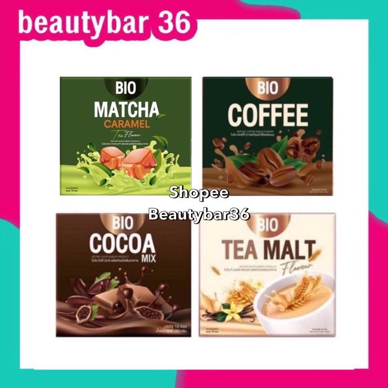( ซื้อ2เเถมแก้วฟรี คละรสได้ค่ะ )Bio Cocoa mix khunchan ไบโอโกโก้ มิกซ์  ชามอลไบโอ กาแฟไบโอ ไบโอชาเขียวใหม่