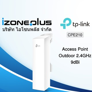 TP-LINK CPE210 Access Point Outdoor 9dBi Outdoor CPE 2.4GHz 300Mbps (รับประกันศูนย์ 3 ปี)