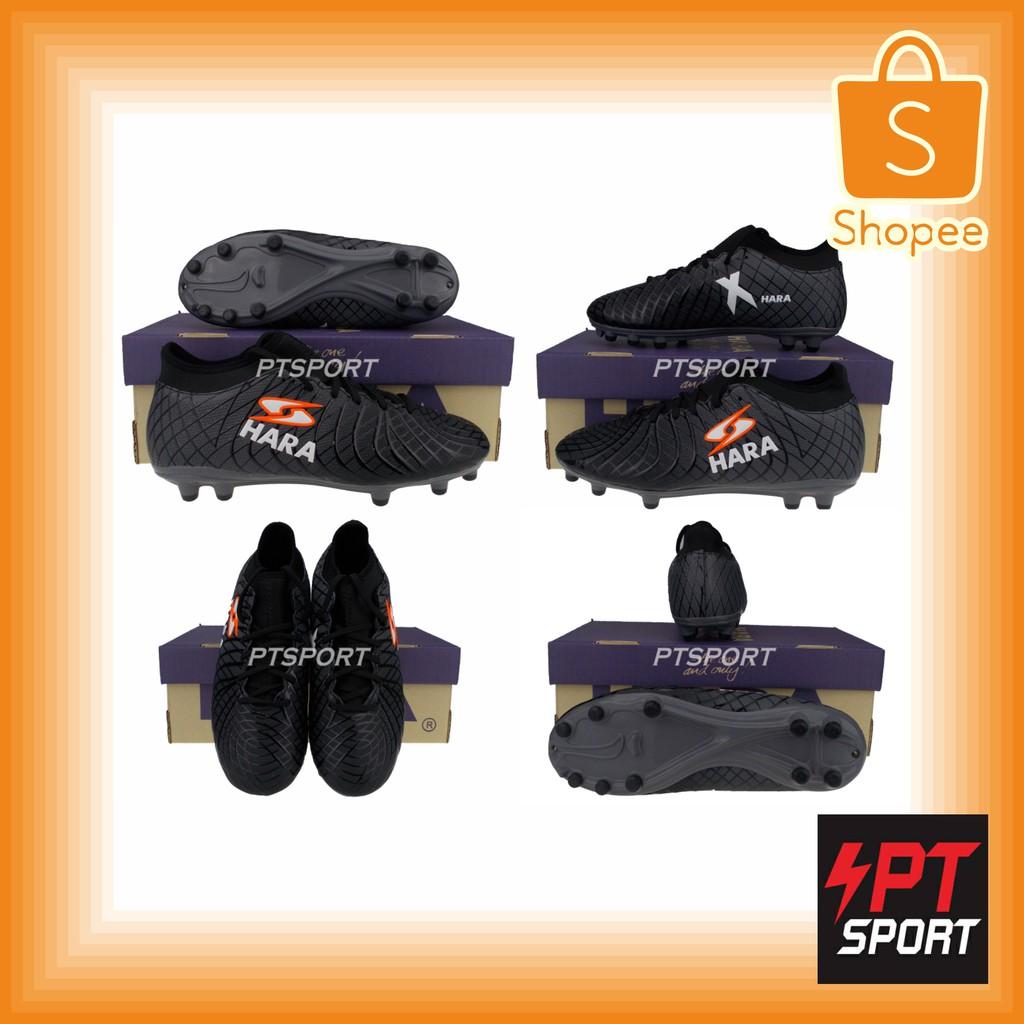 รองเท้ากีฬา รองเท้าสตั๊ด HARA F88X3 ดำ