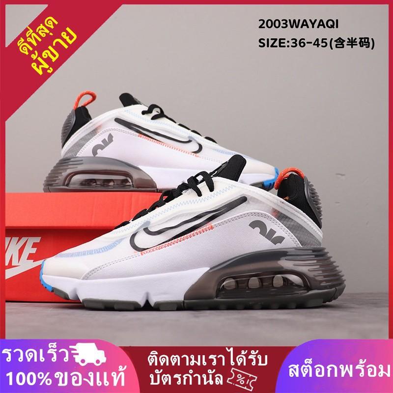 ของแท้ 100% Nike Air Max 2090 รองเท้าผ้าใบเบาะลม รองเท้าวิ่ง (ขาว / ดำ)
