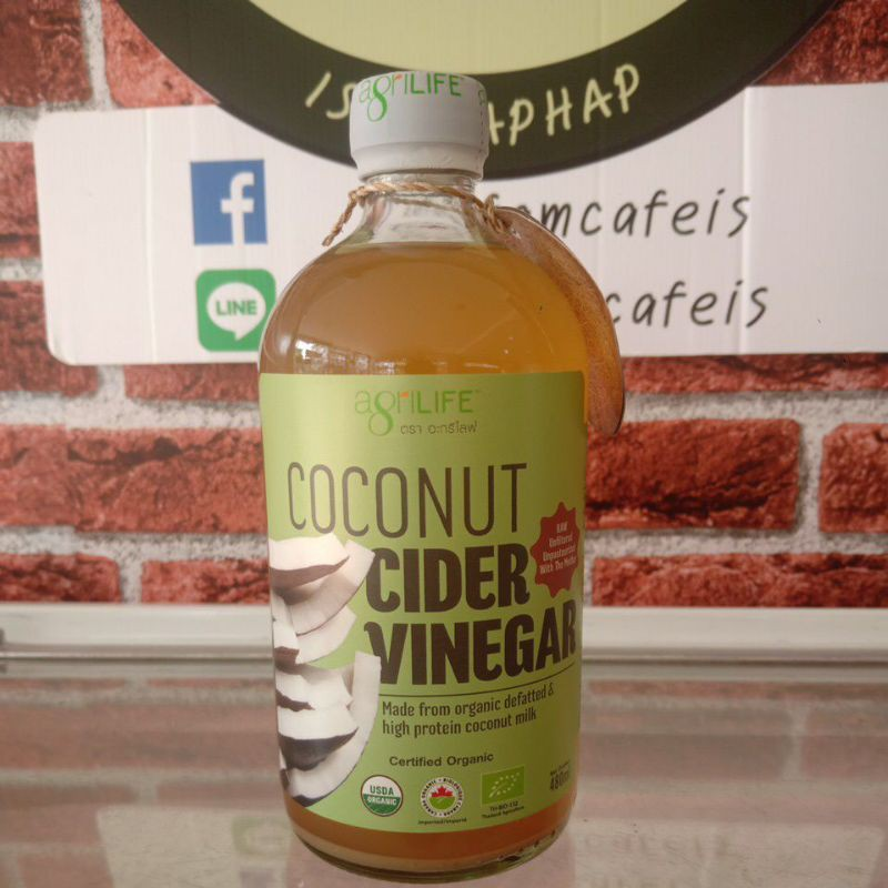 coconut cider vinegar 480ml.