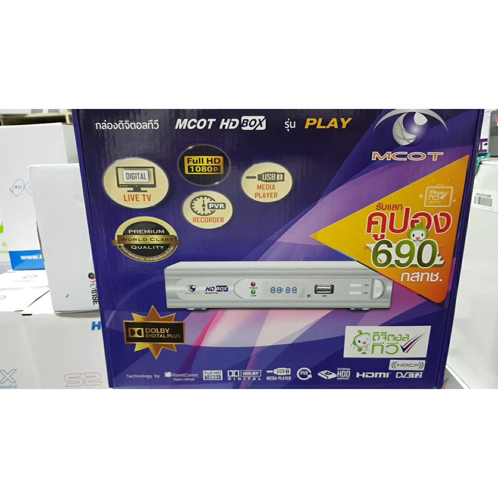 Sale กล่องทีวีดิจิตอล Mcot Hdbox มีปุ่มหน้ากล่อง คำค้นหาเพิ่มเติม สายต่อทีวี เสาอากาศ แจ็ค เครื่องเชื่อม บัดกรี และอุปกรณ์ ขาแขวนทีวี.