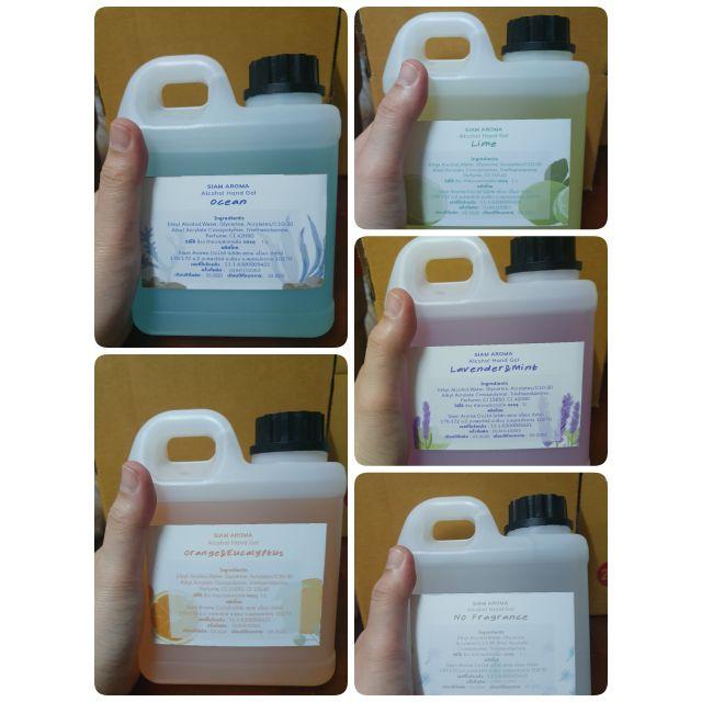 พร้อมส่ง !!!เจลล้างมือแอลกอฮอล์ ขนาด 1000 ml