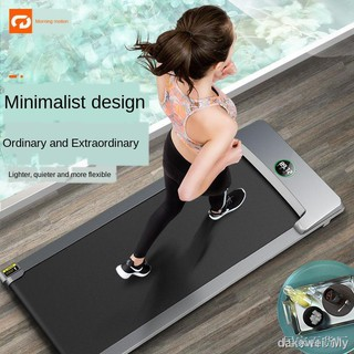 Treadmill Running Morning exercise treadmill household electric folding flat walking machine mute small mini indoor fitn