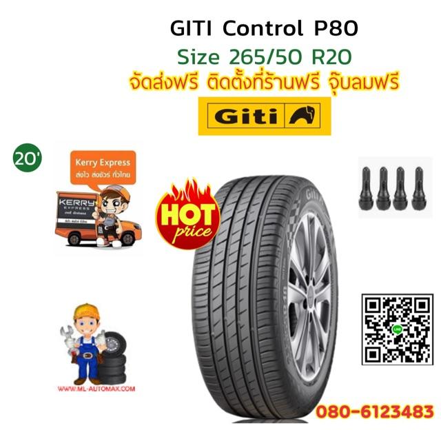 Giti Control P80 265/50R20 ยางสมรรถนะสูง ราคาถูก เพียงเส้นละ 3,350 บาท ยางปี20 จัดส่งฟรี