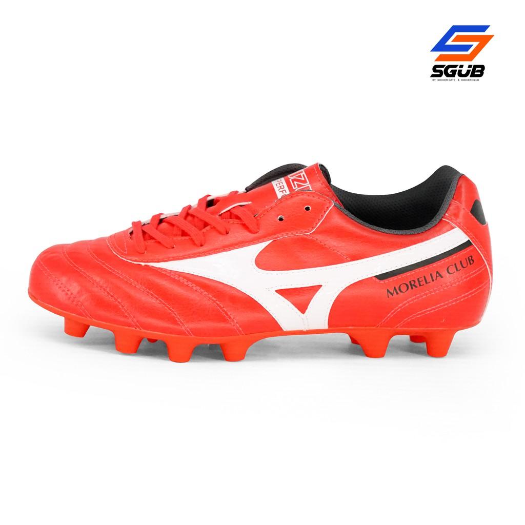 รองเท้าฟุตบอลของแท้ Mizuno รุ่น MORELIA II CLUB