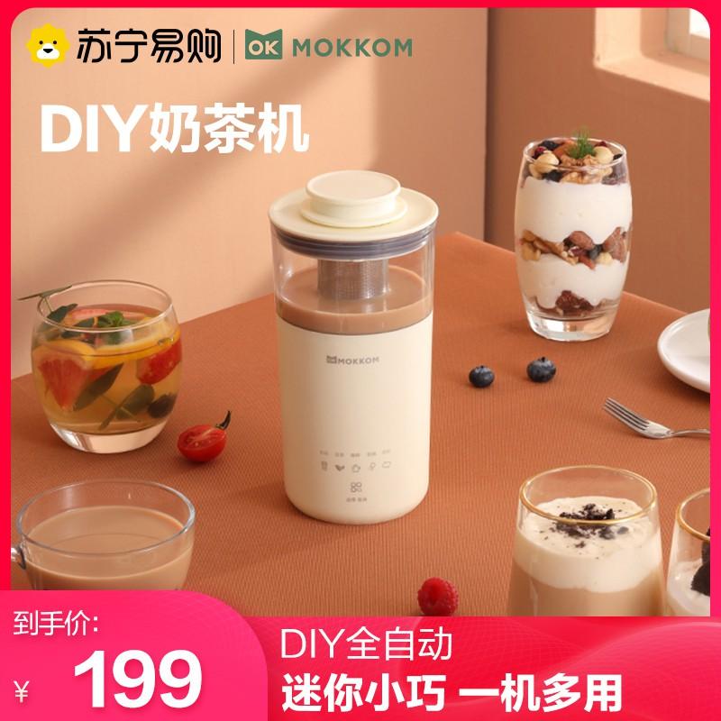 【mokkom496】เครื่องชงกาแฟขนาดเล็กเครื่องทำนมเครื่องทำนมอัตโนมัติ