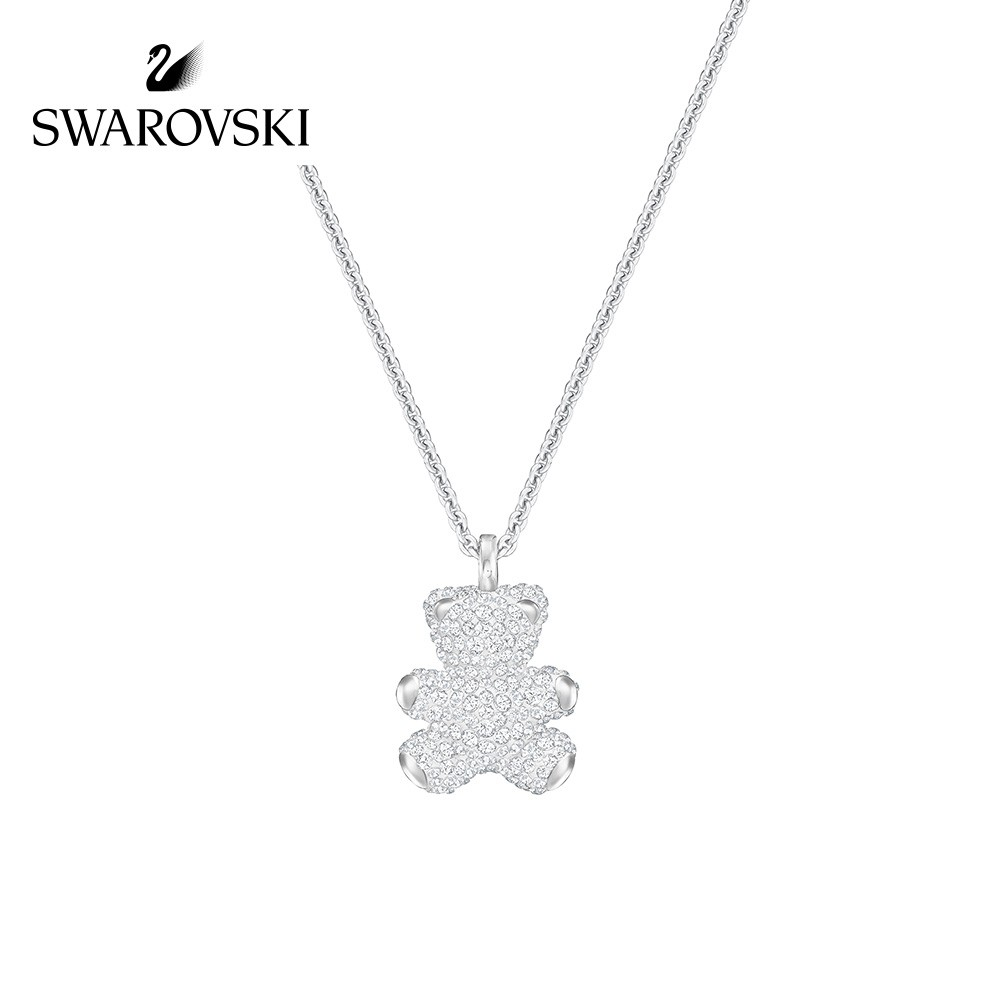 925 Sterling Silver Teddy Bear with Present Charm Made in USA
