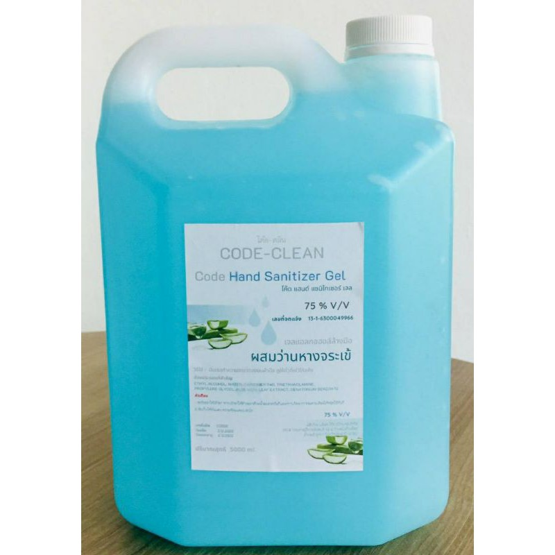 เจลล้างมือ ขนาด 5000 ml สะอาดปลอดภัย