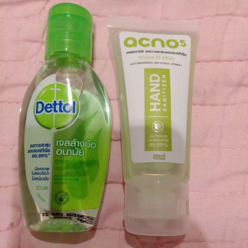 เจลล้างมือแอลกอฮอล์แบบพกพา(แพ็คคู่) เจลล้างมืออนามัยเดทตอลผสมอโลเวร่า Dettol 50 mlและเจลล้างมือ Acno5 30 ml