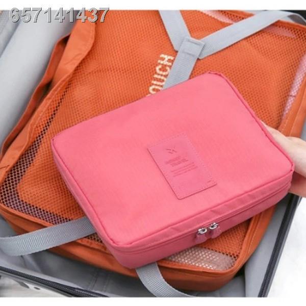 ▧❦ULife กระเป๋าจัดระเบียบใบเล็ก สำหรับเดินทาง