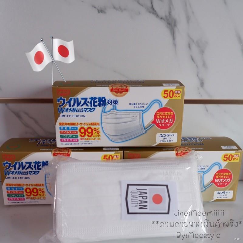 ∏หน้ากากอนามัยBiken #นิ่มพิเศษ Japan Quality แท้100%