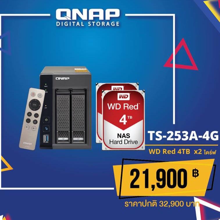 QNAP TS-253A-4G พร้อม 4TB NAS HDD จำนวน 2 ไดร์ฟ