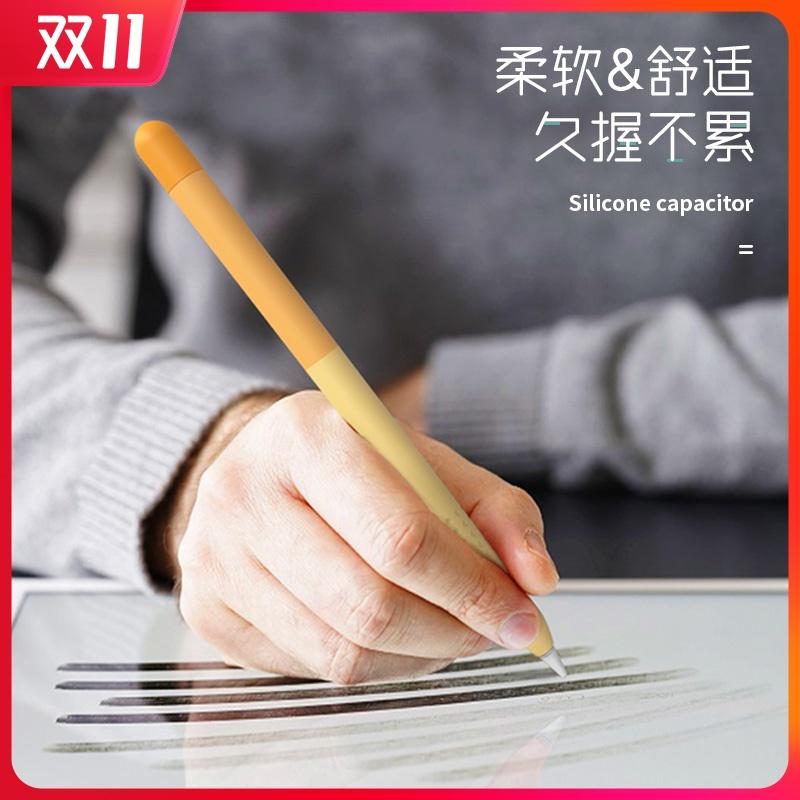 <พร้อมส่ง>ปากกาไอแพดเลือกปฏิเสธ แอปเปิลapple pencilเคส2รุ่นรุ่นที่ 21รุ่นปากกาชุดป้องกันการสูญหายปากกาipadกระเป๋าดินสอแท