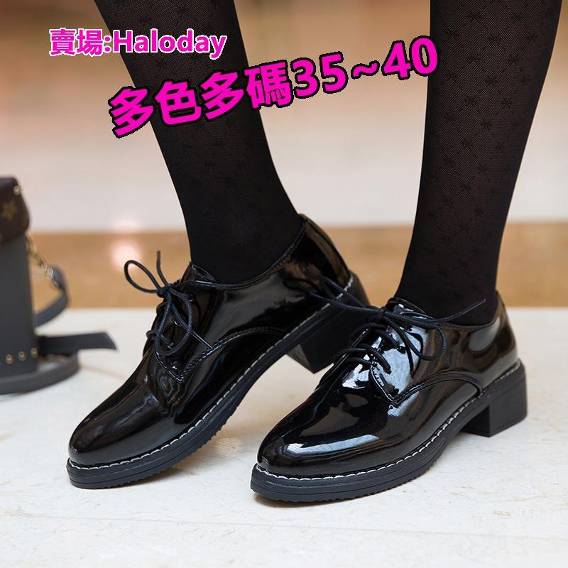 รองเท้าคัชชูหนังเงา สีดำ สไตล์เกาหลี สำหรับผู้หญิง