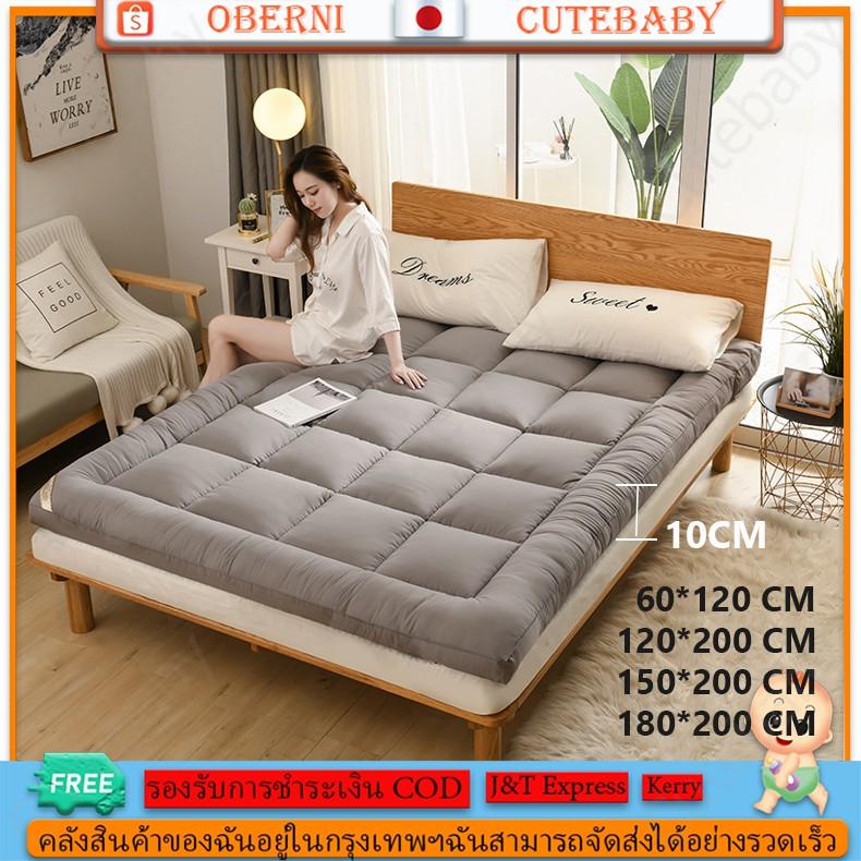 Cutebaby ท็อปเปอร์ Topper ที่นอน mattress 2/3/5/6ฟุตนุ่มๆ ขนห่านเทียม100% รุ่นหนาพิเศษ หนา 4 นิ้ว ท๊อปเปอร์เพื่อสุขภาพ