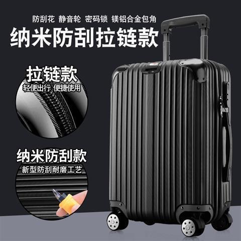 ┇﹍> Tries / Talent กระเป๋าสัมภาระ กระเป๋าเทรนด์ชาย 24 นิ้วหญิง Crypton เวอร์ชั่นเกาหลี 20 นิ้วสากลล้อกระเป๋าเดินทาง